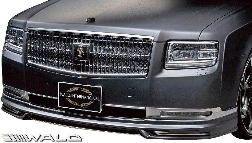 【M's】トヨタ UWG60 センチュリー (2019y-) WALD EXECUTIVE LINE フロントスポイラー//FRP ヴァルド バルド エアロ フロントリップ リップスポイラー カスタム ドレスアップ 60センチュリー 新型 TOYOTA CENTURY