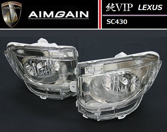 AIMGAIN/エイムゲイン タイプ SC430 純VIP フォグランプ LEXUS LS エアロ専用 type / 【M's】レクサス LS lamp DBA-UZZ40 / // fog
