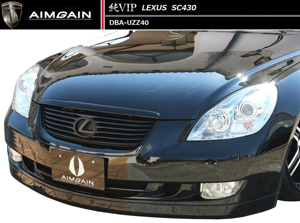 【M's】レクサス SC430 フロント バンパー / AIMGAIN/エイムゲイン エアロ // LEXUS DBA-UZZ40 / 純VIP front bumper