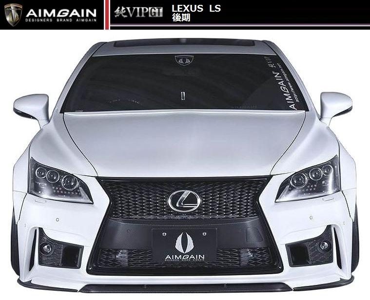 【M's】LEXUS LS 460 600h F SPORT 後期(H24.10-)フロント バンパー / AIMGAIN/エイムゲイン エアロ // レクサス / 純VIP GT FRONT BUMPER