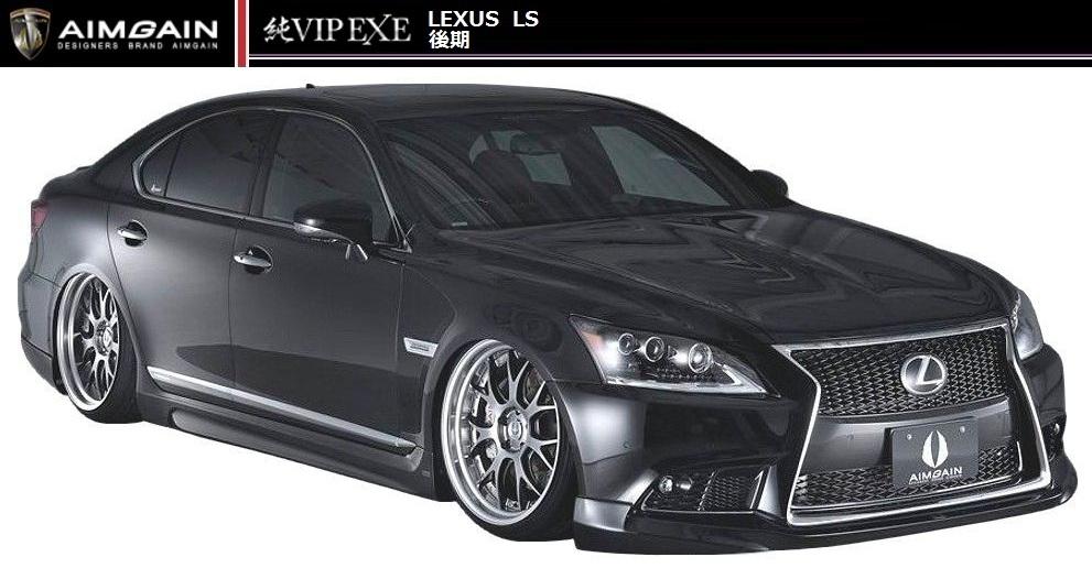 【M's】LEXUS LS 460 600h F SPORT 後期(H24.10-)エアロ 5点 セット / AIMGAIN // フロント ハーフ スポイラー / サイド ステップ / リア ハーフ スポイラー / トランク / ルーフ / レクサス / 純VIP EXE FULL KIT(5 SET)