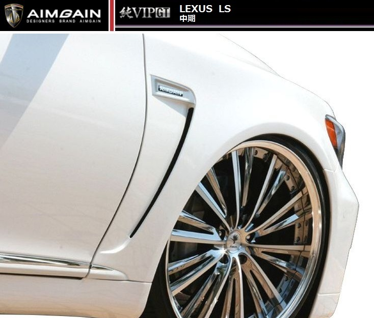 【M's】LEXUS LS 600h 中期(H21.11-H24.9)フロント フェンダー ダクト / AIMGAIN/エイムゲイン エアロ // レクサス UVF45 UVF46 / 純VIP GT FRONT FENDER DUCT
