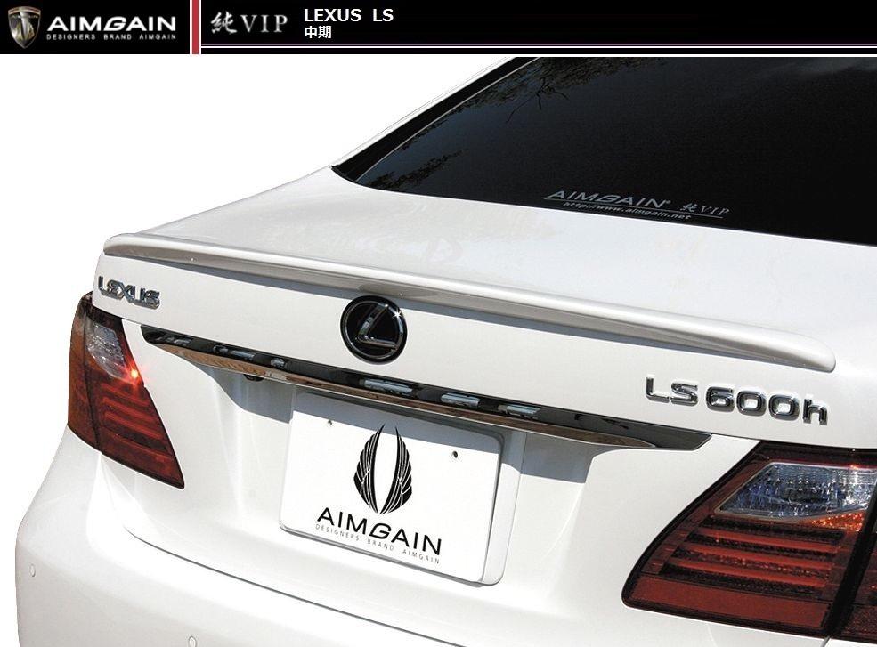 【M's】LEXUS LS 600h 中期(H21.11-H24.9)トランク スポイラー / AIMGAIN/エイムゲイン エアロ // レクサス / 純VIP TRUNK SPOILER
