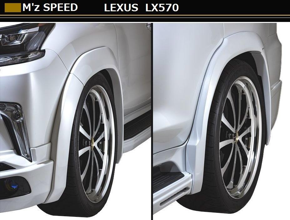 【M's】LEXUS LX 570 オーバー フェンダー / M'z SPEED エアロ // レクサス URJ201W / LUV LINE 2381-7111 over fender