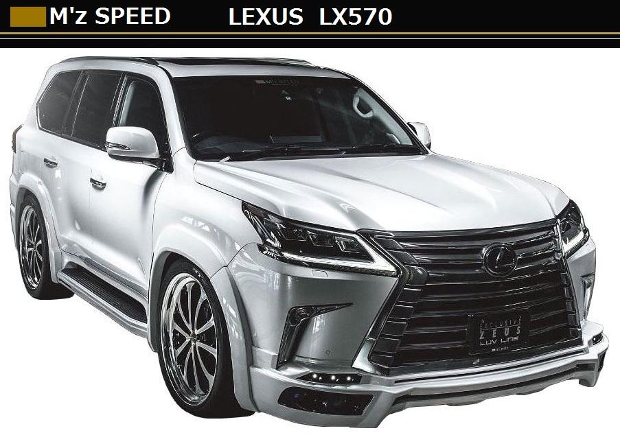 【M's】LEXUS LX 570 フル エアロ 6点 セット / M'z SPEED // フロント & リア ハーフ スポイラー / フォグランプ & LED デイライト / サイド ステップ / オーバー フェンダー / レクサス URJ201W / LUV LINE