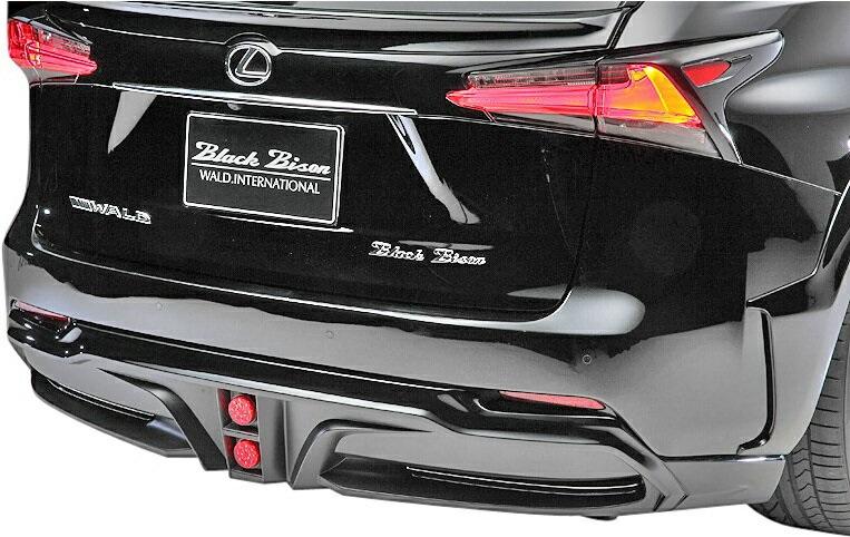 【M's】レクサス NX AYZ/AGZ 10/15(H26.7-)WALD リアスカート(LEDランプ付属)//FRP ヴァルド バルド ブラックバイソン エアロ リヤスカート リアスポイラー SPORTS LINE BLACK BISON EDITION LEXUS 200T 300h F-SPORT共通 未塗装 素地