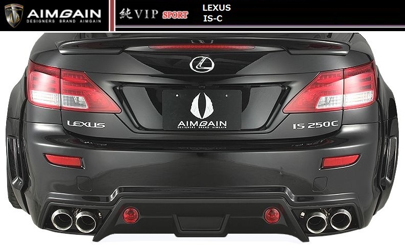 【M's】LEXUS IS コンバーチブル エアロ専用 RE-class 左右 4本出し マフラー 前期・後期 / AIMGAIN/エイムゲイン // レクサス IS 250C 350C / GSE 20 21 / 純VIP SPORT