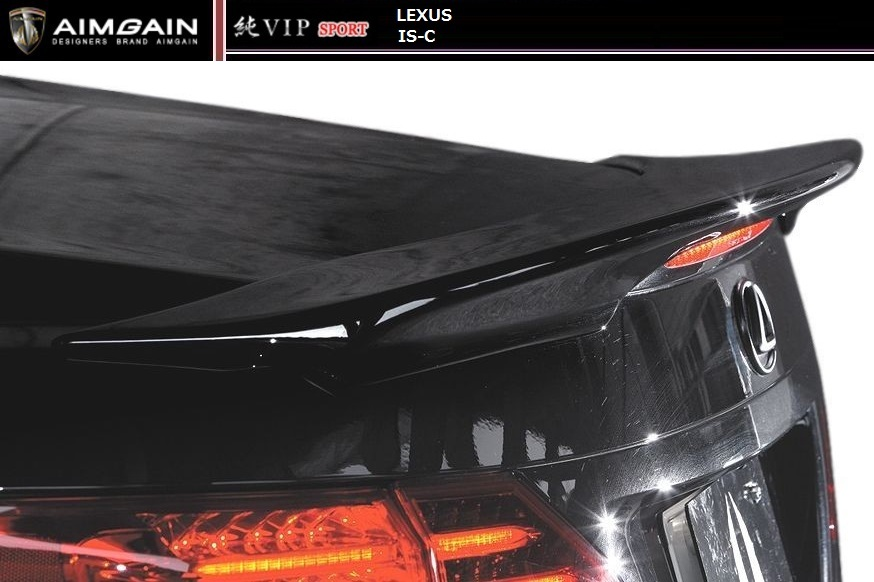 【M's】LEXUS IS コンバーチブル トランク スポイラー 前期・後期 / AIMGAIN/エイムゲイン エアロ // レクサス IS 250C 350C / GSE 20 21 / 純VIP SPORT