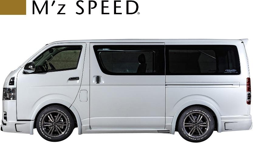 【M's】200系 ハイエース/レジアスエース (2013/12 -) M'z SPEED GRACE LINE サイドステップ 左右(5Dr)//FRP製 エアロ エアロパーツ カスタム エムズスピード M's SPEED TOYOTA HIACE KDH200 TRH200 200ハイエース ハイエース200 サイドスカート 3211-2112
