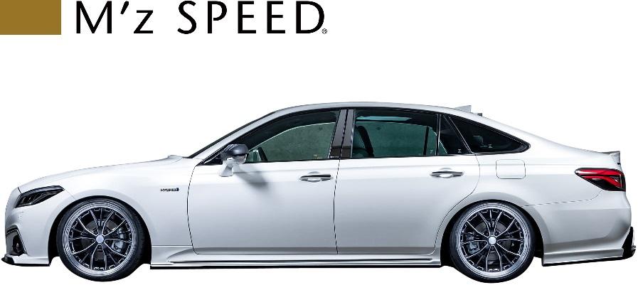 【M's】トヨタ 220 クラウン RS (2018/6-) M'z SPEED サイドステップ 左右//FRP エアロ サイドスカート エムズスピード 220クラウン クラウン220 220系 RSクラウン クラウンRS GWS224 AZSH2# ARS220 RSアドバンス RS-B 新型クラウン CROWN 現行モデル 6482-2111