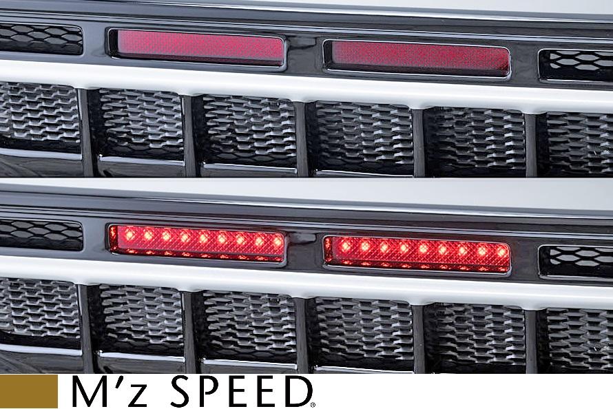 【M's】トヨタ 220 クラウン RS (2018/6-) M'z SPEED LEDバックフォグランプ キット//エアロ用 エムズスピード 220クラウン クラウン220 220系 RSクラウン クラウンRS GWS224 AZSH2# ARS220 RSアドバンス RS-B 新型クラウン CROWN 現行モデル 0041-0011