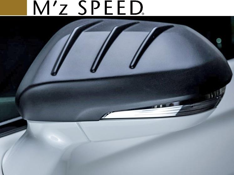 【M's】トヨタ 220 クラウン RS (2018/6-) M'z SPEED ドアミラーカバー 左右 //未塗装 エアロ エムズスピード 220クラウン クラウン220 220系 RSクラウン クラウンRS GWS224 AZSH2# ARS220 RSアドバンス RS-B 新型クラウン CROWN 現行モデル 6482-7040