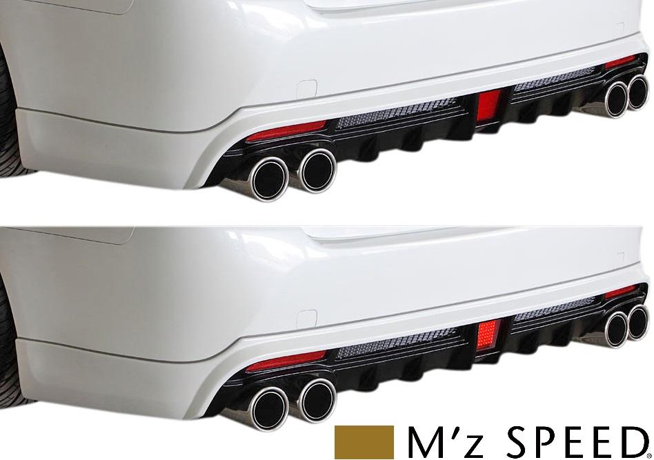 【M's】トヨタ 130 マークX 250G/250G Fパッケージ 後期 (2012/8-2016/10) M'z SPEED LEDバックフォグランプキット//GRX130 エアロ用 バックフォグ カスタム エムズスピード TOYOTA 130マークX MARK X マークエックス MC後 GRX130 0041-0002