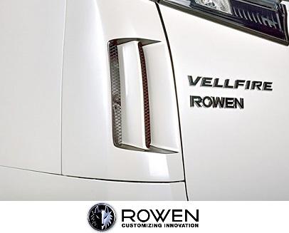 【M's】トヨタ 30系 前期 ヴェルファイア RR Zグレード (2015.1-2017.12) ROWEN リアコーナーパネル 左右//FRP ロェン ロウェン ローウェン ローエン エアロ リヤコーナーパネル 30ヴェルファイア 30 ベルファイア VELLFIRE 1T018D00