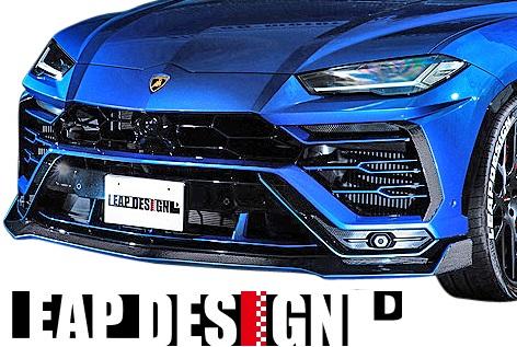 M's ランボルギーニ ウルス 2018- LEAP DESIGN カーボン フロントリップスポイラー SUV キャンペーンもお見逃しなく エアロ 日本最大級の品揃え フロントスポイラー リープデザイン CARBON URUS Lamborghini