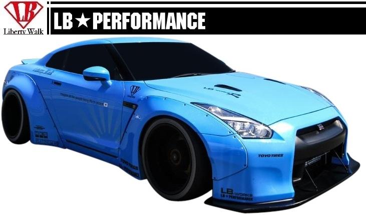 日产R35 GT-R LB☆WORKS Ver.1 furuearo 4分宽体配套元件//前台保险杠/riadifuyuza/后部翅膀Ver.1/宽大的挡泥板/LB-PERFORMANCE Complete Body kit自由行走NISSAN