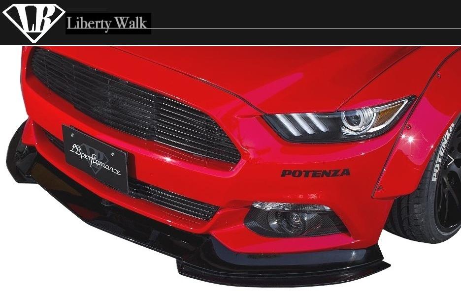 フォード マスタング LB フロント ディフューザー Liberty Walk エアロ / FORD MUSTANG front diffuser リップ スポイラー