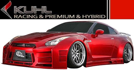 【M's】 日産 GT-R R35 ワイドボディ Ver.1 8点 & オーバーフェンダー キット KUHL RACING //クール レーシング フルエアロ NISSAN 新品