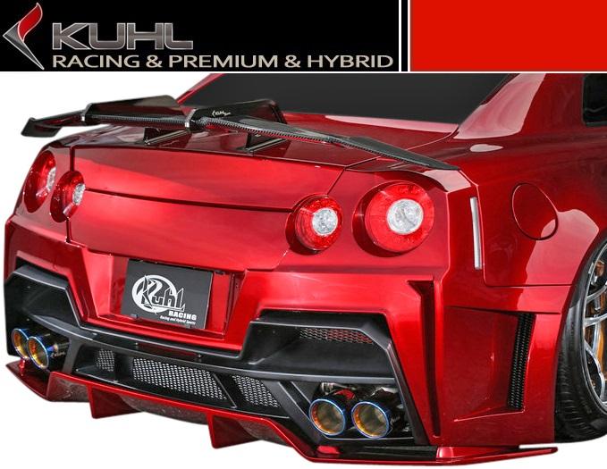 【M's】 日産 GT-R R35 ワイドボディ Ver.1 リアバンパーダクトディフューザー KUHL RACING //クール レーシング エアロ ワイドボディ専用 NISSAN 新品