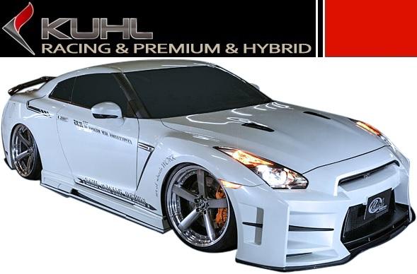 【M's】日産 GT-R R35 KUHL RACING 製 Ver.1 フルエアロ 8点キット //クール レーシング ボディキット フロント サイド リア バンパー トランク スポイラー ディフューザー NISSAN