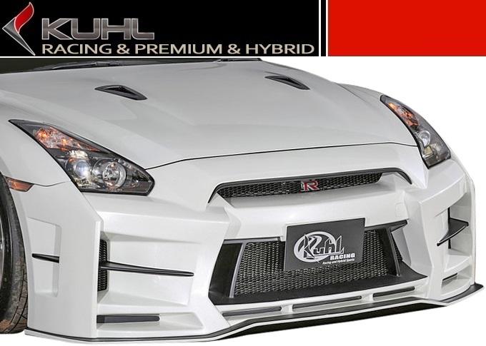 【M's】日産 GT-R R35 KUHL RACING 製 Ver.1 フロントディフューザー //クール レーシング エアロ F スポイラー NISSAN 新品
