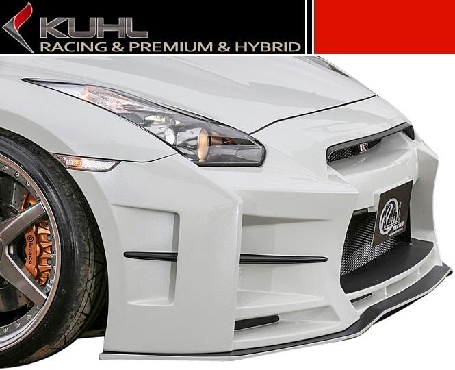 【M's】 日産 GT-R R35 KUHL RACING 製 Ver.1 グリルトップモール //クール レーシング エアロ フロントグリル NISSAN 新品
