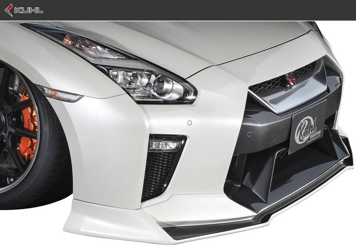 R35 GT-R 後期(2016.7-)フロント ディフューザー KUHL RACING クール レーシング エアロ F アンダー スポイラー ハーフ リップ 日産 GTR