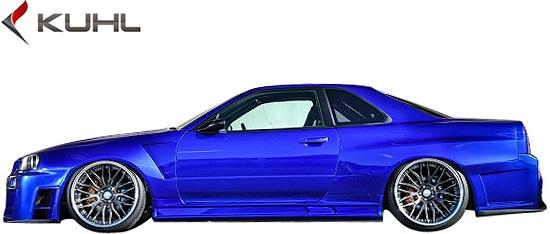 【M's】日産 R34 GT-R (1999y-2003y) Kuhl Racing サイドステップ 左右//クールレーシング FRP SG エアロ サイドスポイラー サイドエアロ クール カスタム ニッサン NISSAN スカイライン GTR G-TR 未塗装