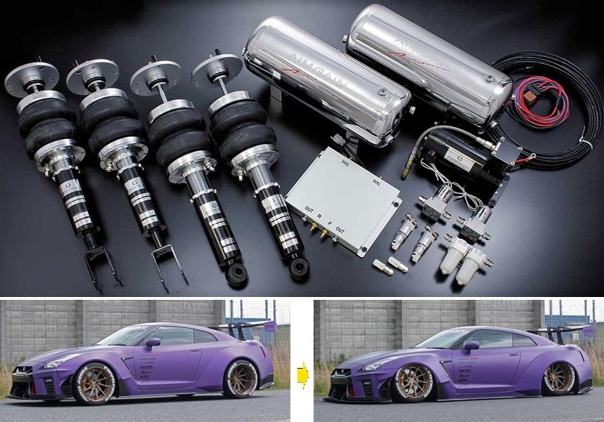 【M's】日産 R35 GT-R (中期/後期) AIMGAIN GT type2 レーシングエアーダンパー (BOLD WORLD製)//タイプ2 GTR FRP エイムゲイン ボルドワールド エアサス 車高調 エアダンパー エアショック カスタム ニッサン NISSAN G-TR