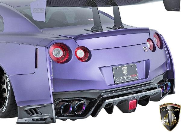 【M's】日産 R35 GT-R (中期/後期) AIMGAIN GT type2 リアアンダースポイラー//タイプ2 GTR FRP エイムゲイン エアロ リヤアンダースポイラー リアスポイラー リヤスポイラー カスタム ニッサン NISSAN G-TR