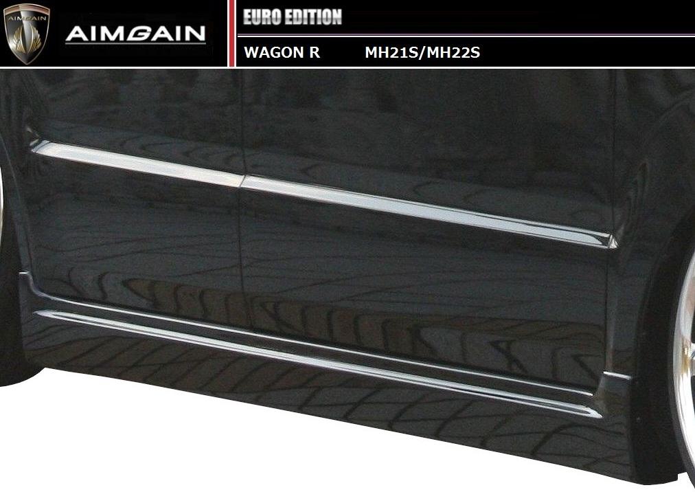 【M's】ワゴンR MH21S/MH22S サイド ステップ 左右 / AIMGAIN/エイムゲイン エアロ // スズキ SUZUKI / EURO EDITION SIDE STEP