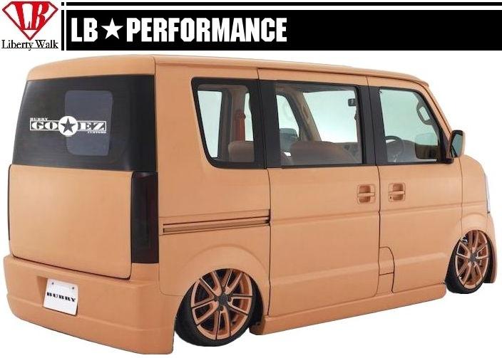 Suzuki every wagon / van DA64 GO! EZ BUBRY Aero side step / S skirt spoilers / LB performance / SUZUKI EVERY every liberty walk