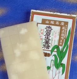 【送料込み】出西しょうが使用 來間屋生姜糖本舗 生姜糖 1枚箱入り ×3