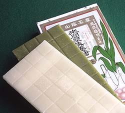 【送料込み】來間屋生姜糖本舗 生姜糖・抹茶糖 詰め合わせ 各1枚箱入り 出西生姜 ×3