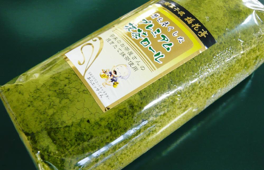 Japanese apricot bower premium Matcha roll