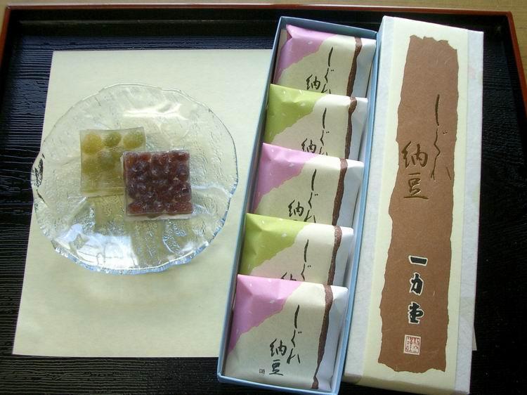 松江の銘菓 一力堂の和菓子 しぐれ納豆(5個箱入り)