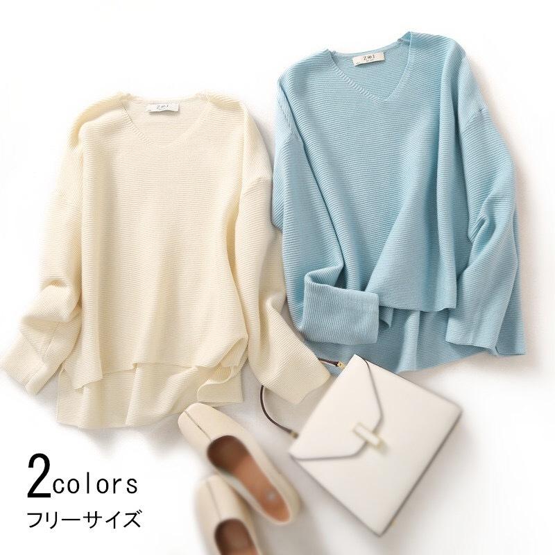 人気 レディース 可愛いニットセーター 送料無料 超安い ニットセーターフリーサイズ