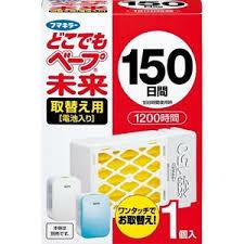 150日間 電池 薬剤の交換なし 特価キャンペーン エコドライブシステムの採用により 虫の気になるシーズンを通して使用できます 途中で電池を取替える必要はありません どこでもベープ 期間限定特別価格 フマキラー 未来150日 虫よけ 1個入 取替え用