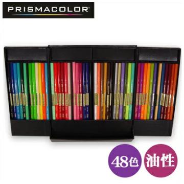 enauc rakuten global market charismatic color prisma color