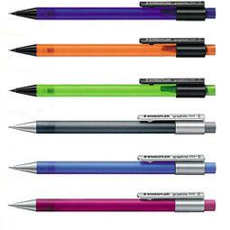 Mars graphite mechanical pencils 0.5 mm (blue/orange/green/grey/cobalt blue/ダークモウブ)