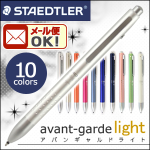 STAEDTLER multifunction pen avant lights shape ( black ballpoint pen + red ballpoint pen +0.5mm pen ) fashion and mood to choose from 10 colors