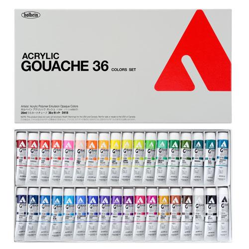 【送料無料】 6号チューブ20ml 【ホルベイン】不透明・アクリル樹脂絵具アクリラガッシュ36色セット