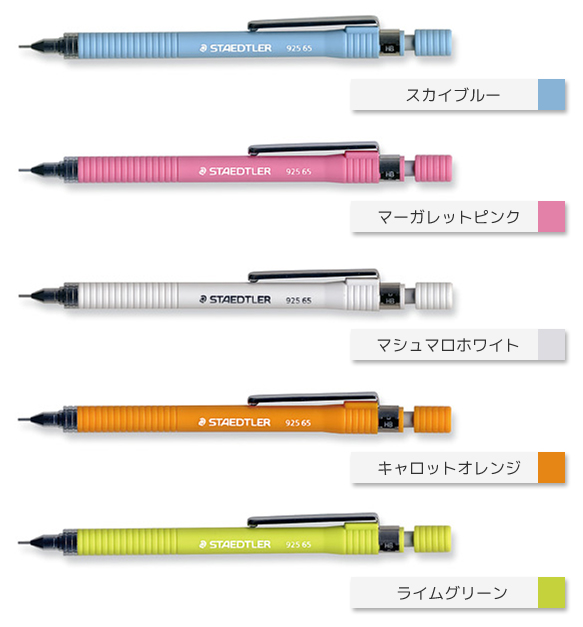STAEDTLER pencils 925 65 color collection 0.5 mm (マシュマロホワイト / マーガレットピンク / sky blue / lime green / carrot orange)