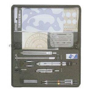 【便利な製図器セット】オール・イン・ワン製図器9本組21品