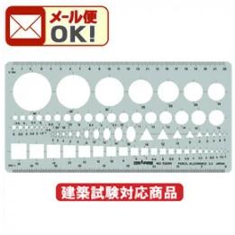 建筑师考试模板 31-E509N ドラパス 模板