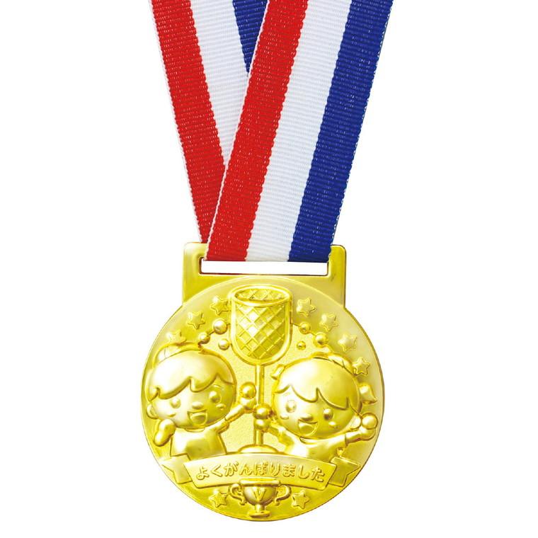 3D合金メダル 玉入れ 金メダル 運動会 体育祭 送料無料 ブランド激安セール会場 イベント artec 子ども ゆうパケット対応 こども アーテック