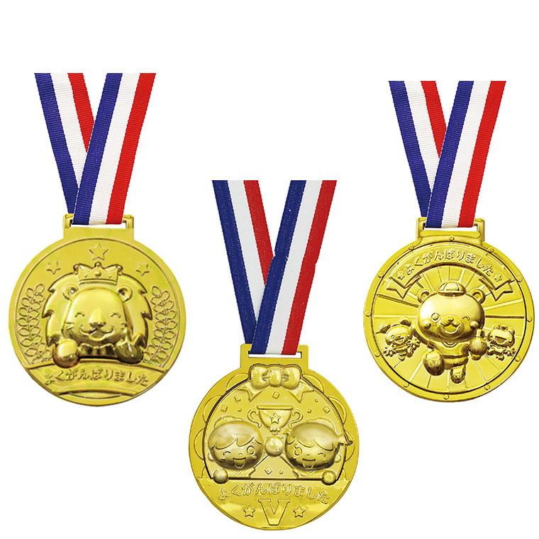 ゴールド3Dビックメダル 金メダル 運動会 激安格安割引情報満載 体育祭 新作続 イベント 子ども こども アーテック ゆうパケット対応 artec