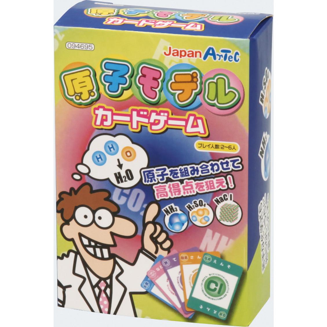 原子モデルカードゲーム 1個入 94695 驚きの値段で 粗品 ゲーム 景品 18%OFF カード 知育玩具 子ども会 アーテック ゆうパケット対応 イベント こども会 子供会 artec プレゼント