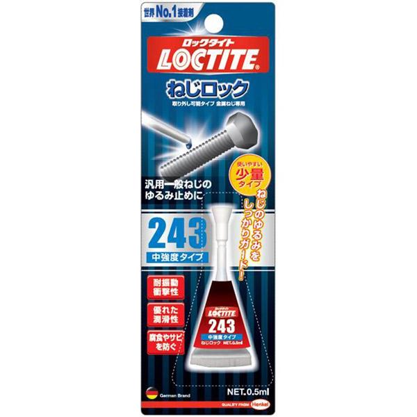 LOCTITE ロックタイト ねじロック サービス 243 0.5ml 通販 激安◆ LNR-43S 中強度タイプ
