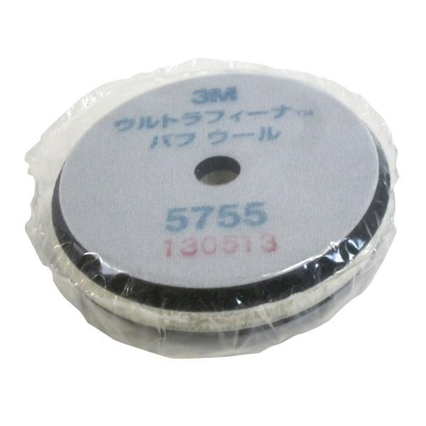 正規認証品 新規格 返品交換不可 3M ウルトラフィーナバフウール #5755 2